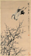 Plum Blossoms, Crane, and Spring