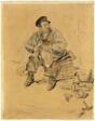 A Cobbler