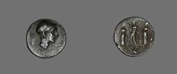 Denarius (Coin) Depicting Scipio Africanus