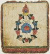 Image from a Set of Initiation Cards (Tsakali)