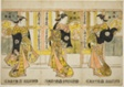 High-Ranking Courtesans of the Three Capitals - A Set of Three (Santo tayu sanpukutsui)