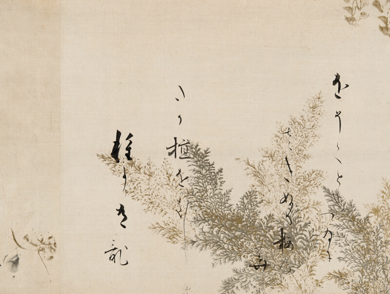 a poem from the shin kokinshu design of shinobugusa grasses  a poem from the shin kokinshu design of shinobugusa grasses