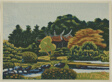 "Taiwan Pavilion, from the series ""Prints of the Shinjuku Imperial Garden (Shinjuku Gyoen hanga)"""