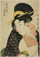Connoisseurs of Contemporary Manners (Tosei fozoku tsu): The Geisha Style