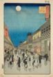 "Night View of Saruwaka-machi (Saruwaka-machi yoru no kei), from the series ""One Hundred Famous Views of Edo (Meisho Edo hyakkei)"""
