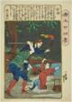 "Cai Shun (Sai Jun), from the series ""Twenty-four Paragons of Filial Piety in China (Morokoshi nijushiko)"""