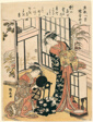 """A Mirror on a Stand Suggesting the Autumnal Moon (Kyodai no shugetsu), from the series """"Eight Scenes of the Parlor (Zashiki hakkei)"""""""