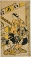 "The Actor Yamamura Ichitaro as Oichi in the play ""Totsusaka-no-jo Tsuru no Sugomori,"" performed at the Nakamura Theater in the eleventh month, 1721"