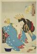 "Slovenly (Shidaranasaso), from the series ""Thirty-two Aspects of Women (Fuzoku sanjuniso)"""