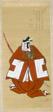 Portrait of Ichikawa Danjuro II as Kamakura no Gongorô
