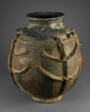 Water Container (Jidaga)