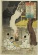 "Onakatomi no Yoshinobu Ason, from the series ""One Hundred Poems by One Hundred Poets (Hyakunin isshu no uchi)"""