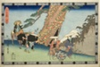 """Act 8 (Hachidanme), from the series """"Storehouse of Loyal Retainers (Chushingura)"""""""
