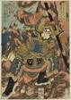 "Zheng Tianshou (Hakumenrokun Teitenja), from the series ""One Hundred and Eight Heroes of the Popular Water Margin (Tsuzoku Suikoden goketsu hyakuhachinin no hitori)"""
