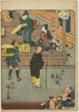 """Akasaka, from the series """"Fifty-three Stations [of the Tokaido] (Gojusan tsugi),"""" also known as the Figure Tokaido (Jinbutsu Tokaido)"""
