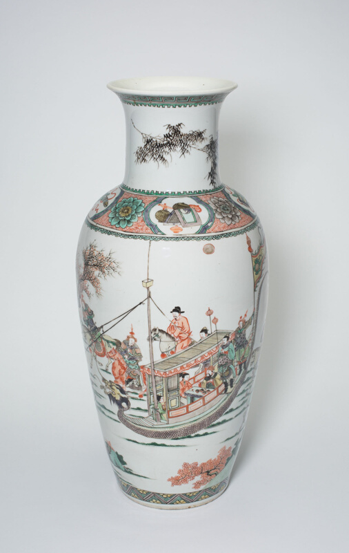 Vase With Bamboo Auspicious Symbols And Military And Civilian