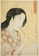 High-Ranked Courtesan, from the series Five Shades of Ink in the Northern Quarter (Hokkoku goshiki-zumi) (Oiran)
