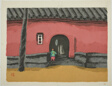 "Red Wall (Akai kabe), from the series ""Manchuria (Manshu)"""
