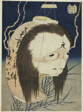 "Oiwa (Oiwa-san), from the series ""One Hundred Ghost Tales (Hyaku monogatari)"""