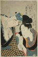 A Test of Skill - the Headwaters of Amorousness (Jitsu kurabe iro no minakami): Osan and Mohei