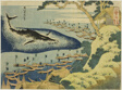 "Whaling off the Coast of the Goto Islands (Goto kujira tsuki), from the series ""One Thousand Pictures of the Ocean (Chie no umi)"""