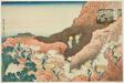 """Groups of Mountain Climbers (Shojin tozan), from the series """"Thirty-six Views of Mount Fuji (Fugaku sanjurokkei)"""""""