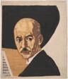 Portrait of Yamada Kosaku