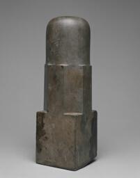 Emblem of the God Shiva (Linga)