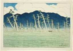 "Awazu, from the series ""Eight Views of Omi (Omi hakkei)"""