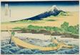 "Taganoura Bay near Ejiri on the Tokaido (Tokaido Ejiri tagonoura ryakuzu), from the series ""Thirty-six Views of Mount Fuji"" (""Fugaku sanjuokkei"")"