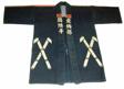 Fireman's Coat