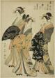 The Courtesans Hanaogi, Segawa, and Miyahito of the Ogiya