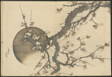 Plum Blossom and the Moon from the Book Mount Fuji in Spring (Haru no Fuji)