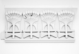 Rothschild Building: Section of Ornamental Frieze with Four Palmettes