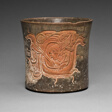 Carved Vessel Depicting a Lord Wearing a Water-Lily Headdress