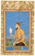 Portrait of Prince Azam Shah
