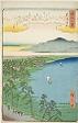 "Clearing Weather at Awazu (Awazu seiran), from the series ""Eight Views of Omi (Omi hakkei)"""