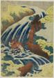 """Yoshitsune's Horse-washing Falls at Yoshino in Yamato Province (Washu Yoshino Yoshitsune uma arai no taki) from the series """"A Tour of Waterfalls in Various Provinces (Shokoku taki meguri)"""""""