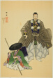 "Ataka, from the series ""One Hundred No Dramas (Nogaku hyakuban)"""