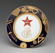 """""""The Red Star"""" Plate"""