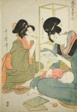 "Woman Reads while Child Sleeps on her Lap, from the series ""Elegant Comparison of Little Treasures (Furyu kodakara awase)"""