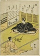"""""""U"""": Narihira Presents a Chancellor with a Model of a Pheasant, from the series """"Tales of Ise in Fashionable Brocade Pictures (Furyu nishiki-e Ise monogatari)"""""""