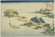 "The Sound of the Lake at Rinkai (Rinkai kosei), from the series ""Eight Views of the Ryukyu Islands (Ryukyu hakkei)"""