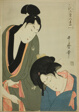 "Lovers Parting in the Morning, from the series ""Elegant Five-needled Pine (Furyu goyo no matsu)"""