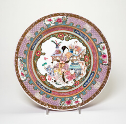 """Ruby-Back"" Dish with Woman and Children"