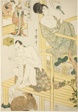 """Act Seven, from the series """"Treasury of the Loyal Retainers (Chushingura) (Shichi-damme)"""""""