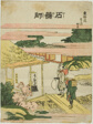 "Ishiyakushi, from the series ""Fifty-three Stations of the Tokaido (Tokaido gojusan tsugi)"""