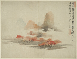 Landscape in the Style of Ancient Masters: after Gao Kegong (1248-1310)