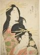 The Courtesan Yosooi of the Matsubaya