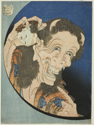 "The Laughing Demoness (Warai Hannya), from the series ""One Hundred Ghost Tales (Hyaku monogatari)"""